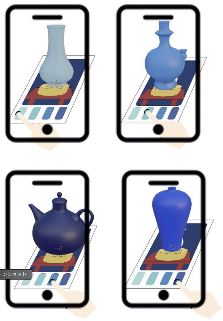 「ミルクラテン〜デジタルメディアで拡張する現実」展:色と形から陶器の種類を学ぶ<ARとCGによる展示鑑賞サービス>(ダイ・イモン)